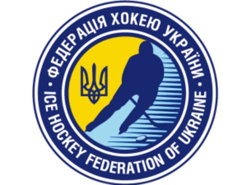 Украинские хоккеисты попросили Жданова отменить переформатирование УХЛ