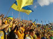 «Вірні збірній» — о поддержке сборной Украины в Харькове и Рейкьявике