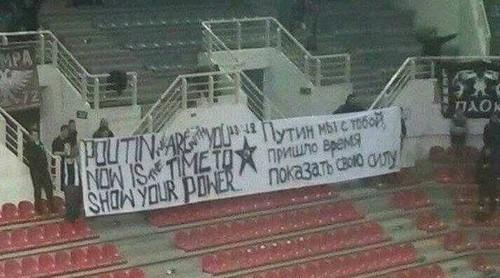 Украинские фанаты напали на ультрас ПАОКа из-за поддержки Путина