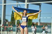 ЄЮОФ. Ярослава Магучіх перемогла з рекордом турніру