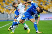 Динамо 11-й раз начало чемпионат с трех побед
