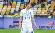 Сидорчук рискует пропустить ответный матч с Янг Бойз