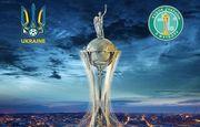 Жеребьевка 1/16 финала Кубка Украины состоится 4 августа
