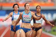 Украинок Повх и Земляк обвиняют в применении допинга