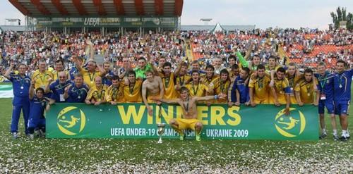 Восемь лет назад сборная Украины U-19 выиграла чемпионат Европы