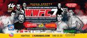 WWFC7: главные моменты турнира