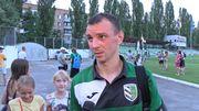 Александр КОВПАК: «Полтава может выйти в Премьер-лигу»