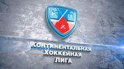 Шведский клуб намерен выступать в КХЛ со следующего сезона