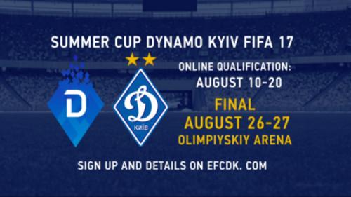 Регистрируйся на Летний Кубок Динамо Киев по FIFA17