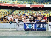 ВИДЕО ДНЯ. В Киеве произошла драка фанатов Динамо и Черноморца