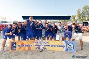 Артур Мьюзик - двукратные чемпионы Киева по пляжному футболу