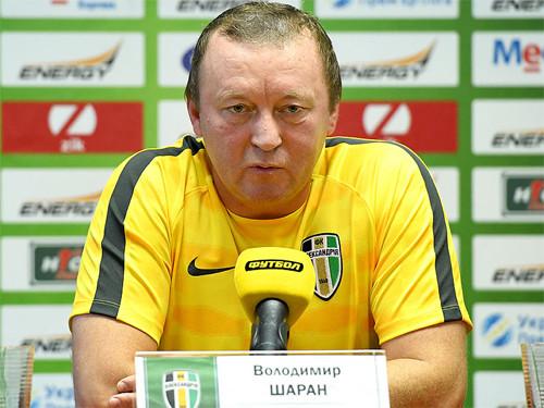 Володимир ШАРАН: «Позитив у тому, що ми не програли»