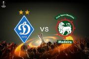 Где смотреть матч Лиги Европы Динамо — Маритиму