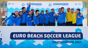 Сборная Украины по пляжному футболу - победитель этапа Евролиги 2017!