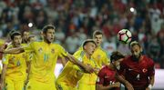 Где смотреть отборочный матч Украина – Турция