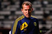 ГОРЯИНОВ: Луческу станет дополнительной мотивацией для игроков сборной