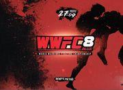 Файт-кард турнира WWFC 8