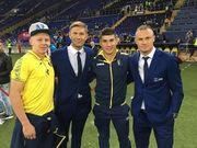 Шевчук и Левченко настроили футболистов сборной Украины на победу