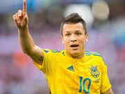Коноплянка – самый полезный игрок сборной Украины в матче с Турцией