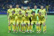 Где смотреть отборочный матч чемпионата мира Исландия – Украина