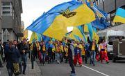 Перед матчем в Исландии «Вірні збірній» прошли маршем по Рейкьявику