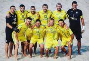 Состав сборной Украины по пляжному футболу на Суперфинал Евролиги 2017