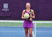 Фото Dalian Women's Tennis Open