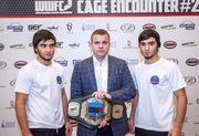 Братья Асхабовы поборются за титулы чемпионов мира по версии WWFC