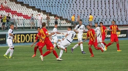 Зирка — Черноморец — 0:1. Видеообзор матча