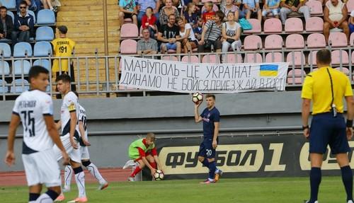 Динамо засчитали техническое поражение за неявку на матч с Мариуполем