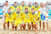 Сборная Украины провально выступила в Суперфинале Евролиги