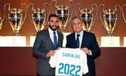 Карвахаль продлил контракт с Реалом