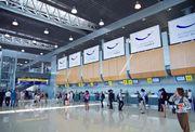 В Харькове могут закрыть аэропорт. Шахтер вновь сменит прописку?