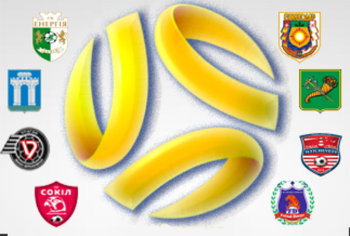 Відбулось жеребкування Юнацької футзальної Екстра-ліги (U-16)