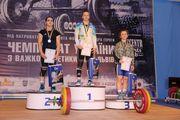 Завершився чемпіонат України з важкої атлетики