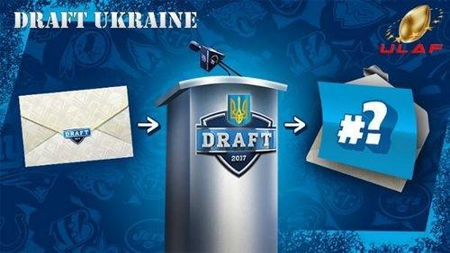 Состоялся сбор национальной команды Украины по американскому футболу