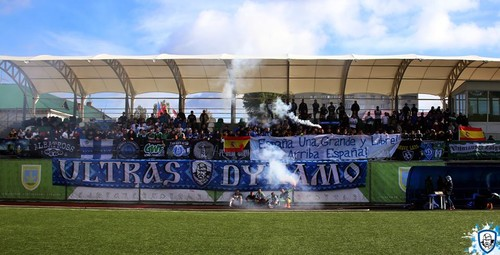 Ультрас Динамо WBC выразили поддержку испанским националистам