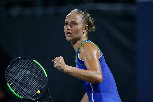 Рейтинг WTA. Свитолина опустилась на четвертую позицию