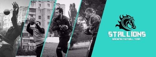 Stallions - новая команда по американскому футболу в Украине