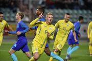 Молодежная сборная Украины разошлась миром с Нидерландами