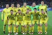 Сборная Украины попала во второй дивизион Лиги наций
