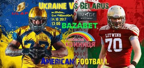 Сборная Украины по американскому футболу