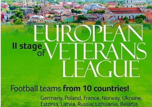 14 октября в Вильнюсе пройдет II этап Европейской лиги ветеранов