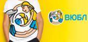 ФБУ презентувала логотип юнацької баскетбольної ліги