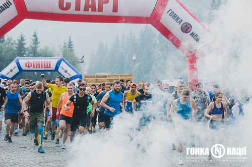 Race Nation-2017 - фінал сезону в Україні