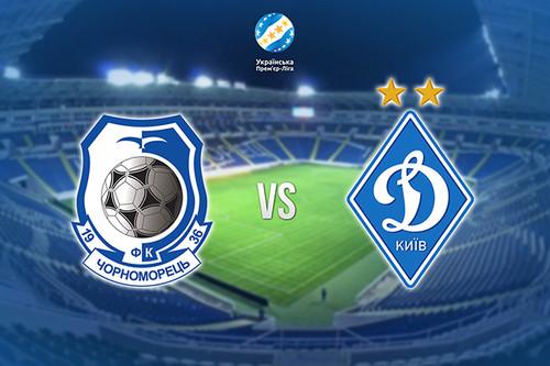 Черноморец — Динамо — 2:1. Видеообзор матча
