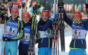 ФОТО ДНЯ: Новая форма украинских биатлонисток на сезон 2017-18