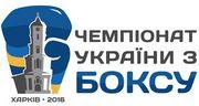 fbu.net.ua
