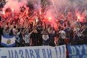 Фанаты Динамо все-таки попали на стадион в Ахтырке