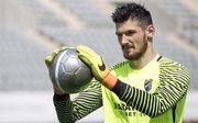 Денис Бойко дебютирует за Малагу в Кубке Испании